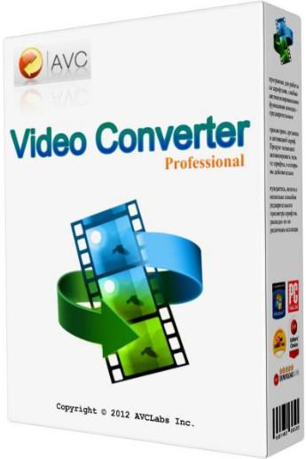 تحميل البرنامج المميز Any Video Converter 2014 لتويل صيغ الفيديو