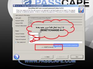 برنامج reset windows password لمن نسي كلمة المرور الويندوز
