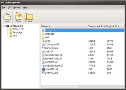 CoffeeZip برنامج فك ابضغط / ضغط الملفات المميز