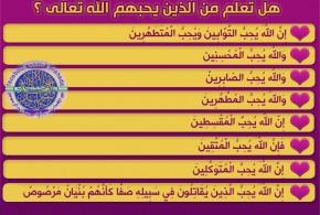 المجموعة الثالتة من البطاقات الدعوية الاسلامية