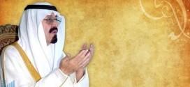 الديوان الملكي: ولي العهد ينعى خادم الحرمين الشريفين الملك عبدالله بن عبدالعزيز