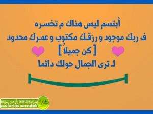 المجموعة 4 من البطاقات الدعوية الاسلامية