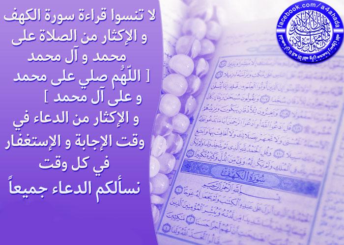 المجموعة 2 من البطاقات الدعوي الاسلامية