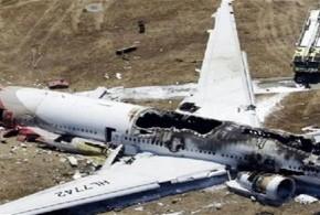 """مساعد الطيار الطائرة الألمانية المكوبة """"تعمد إسقاطها"""""""