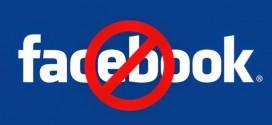طريقة فك الحظر عن حسابك المحظور من رفع الملفات بالفيس بوك