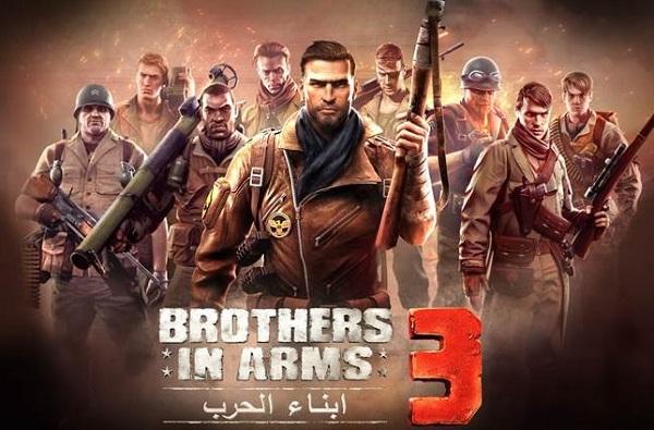 اللعبة الحربية Brothers in Arms 3