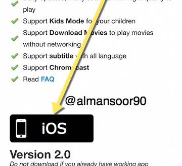 تطبيق PlayBox HD لمتابعة الافلام على الايفون