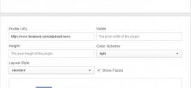 طريقة الحصول على أيقونة المتابعة (Follow Button) لحسابك أو صفحتك على الفيس بوك