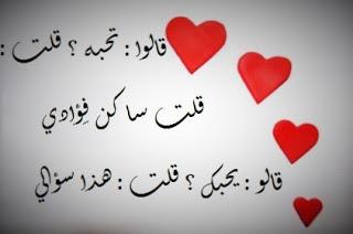 رسائل حب اجمل رسائل حب شوق وغرام روعة