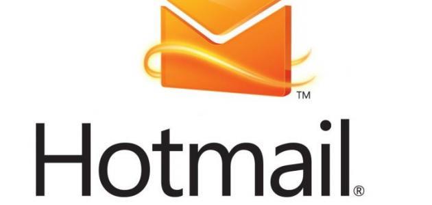 شرح بالتفصيل عمل حساب على hotmail هوتميل مجانا
