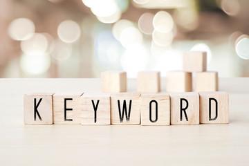 key word تحسين السيو والكلمات الرئيسيه