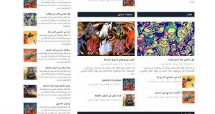 قوالب بلوجر. قالب sendigo بلوجر للمجلات والمدونات التقنية