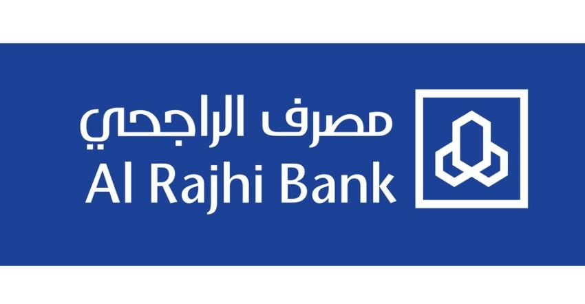 احصل على بطاقة صراف آلي جديدة من مصرف الراجحي عبر موقع الراجحي مدونة الشهادة