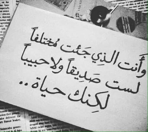رسائل وعبارات حب وشوق للحبيب