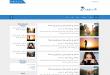 قوالب بلوجر- تنزيل أفضل قالب بلوجر AMP Blogger 2021